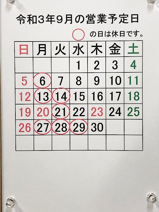 57CFEDA9-9E72-4E2A-94F4-F4F36E5C8B1F.jpeg