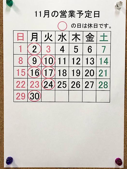 5F17E3FA-DE98-456E-A0A7-72E62B3F1803.jpeg