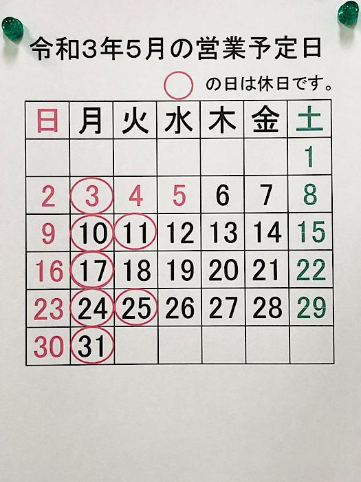 D5729B42-9756-4543-ACEB-C43F7E67B458.jpeg